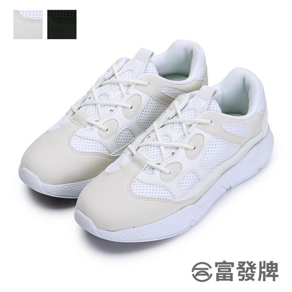 【富發牌】黑白透氣女款老爹休閒鞋-黑/白  1AK58