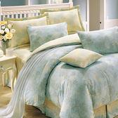 床罩被套組 七件式雙人加大兩用被床罩組/昆蒂娜藍/美國棉授權品牌[鴻宇]台灣製2079