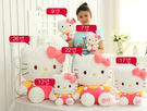 Hello Kitty公仔毛絨玩具抱枕56CM(22吋)【藍星居家】