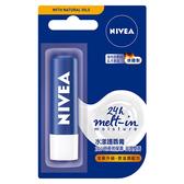 NIVEA妮維雅 水漾護唇膏【康是美】