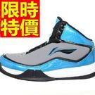 籃球鞋-好搭有型流行男運動鞋61k48[...