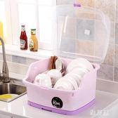 廚房放碗櫃塑料帶蓋瀝水架家用碗架裝碗筷收納箱收納盒碗碟置物架 ZJ 1857 【雅居屋】