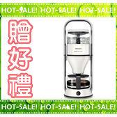 《立即購+贈好禮》Philips Cafe Gourmet HD5407 飛利浦 滴漏式 萃取大師 咖啡機 ( 12杯份 )