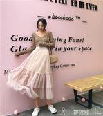 韓版裙子秋裝甜美氣質仙女顯瘦百摺蓬蓬網紗中長款半身裙 夢依港