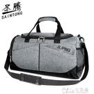 旅行袋 大容量手提旅行包男運動健身包出差旅行包女短途旅遊包單肩行李包 七色堇