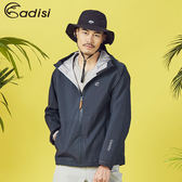 ADISI 男輕薄3L防水透氣連帽外套AJ1821001 (S~2XL) / 城市綠洲專賣(輕量、旅遊、PTFE膜)