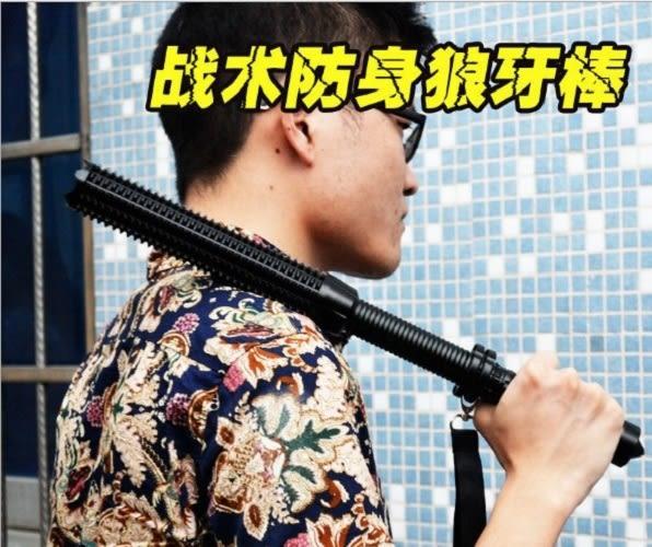 【現貨】國道攔車神器 狼牙棒安全防【H00812】衛型手電筒 鋁合金材質 LED手電筒 手電筒