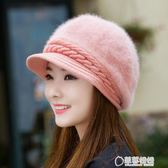 帽子女冬季韓版百搭鴨舌貝雷帽純色加厚保暖騎車針織毛線兔毛帽秋 草莓妞妞