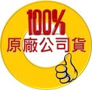 象印 電氣烤肉架 EB-CF15 / EBCF15 中秋節烤肉 現貨 實體店面歡迎自取