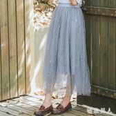 中大尺碼長裙飄逸小清新夏裝新款刺繡網紗高腰半身裙女 tx898【極致男人】