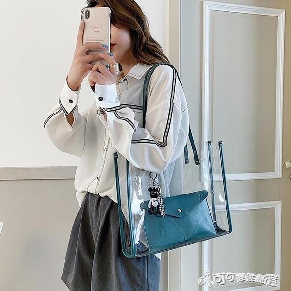 夏天透明大包包女2020流行新款潮韓版百搭大容量時尚單肩包果凍包 Cocoa