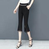 微喇七分褲女夏薄款高腰顯瘦直筒寬鬆冰絲休褲小個子中褲西裝褲 快速出貨