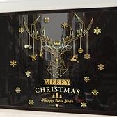 圣誕節裝飾用品店鋪櫥窗店名玻璃門貼紙麋鹿貼畫窗花場景布置雪花