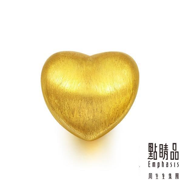點睛品 Charme系列 愛心 黃金串飾