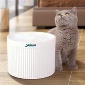 貓咪飲水機貓寵物飲水器用品自動循環狗狗幼貓喝水喂水器 VK1708