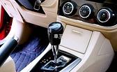 【車王汽車精品百貨】豐田 TOYOTA RAV4 ALTIS CAMRY 排檔頭 排檔框 保護蓋 裝飾框 碳纖維紋