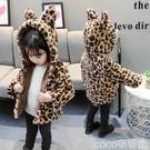 熱賣嬰兒棉衣外套 女寶寶加絨加厚外套男女童棉服嬰兒夾棉冬季棉衣洋氣豹紋毛毛上衣 coco