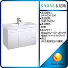 KARNS卡尼斯 浴室櫃 AR-6020(100CM)-限台中地區