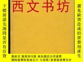 二手書博民逛書店【罕見】1939年1版《LHASA THE HOLY CITY》