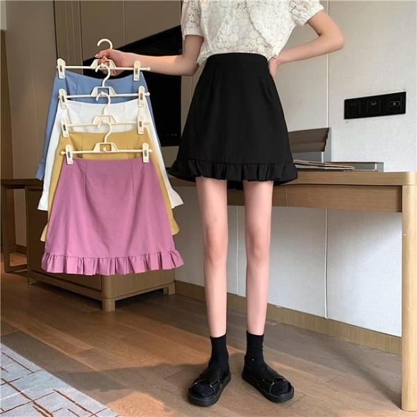 2021年夏季新款白色高腰顯瘦裙子黑色A字包臀短裙荷葉邊半身裙女 【端午節特惠】