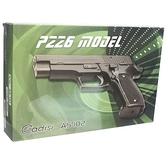 台灣製 空氣槍 AS-102 BB槍 (黑色)/一支入(促630)P226 MODEL 加重型 手拉空氣槍 玩具槍-佳