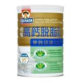 桂格雙認證高鈣脫脂奶粉750G【愛買】