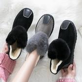 雪地靴-雪地靴女短筒秋冬季新款加絨加厚低幫保暖時尚百搭棉鞋短靴潮 東川崎町
