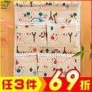 多層整理壁掛收納袋 五任選【AF0718...