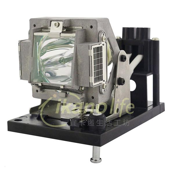 SANYO-OEM副廠投影機燈泡POA-LMP117/ 適用機型PDG-DXT10L