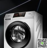 洗烘機Sanyo/三洋 Radi9S 9公斤家用烘干洗衣機 全自動滾筒洗烘一體機 MKS交換禮物