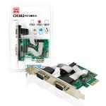 CH382-1P Parallel擴充卡   CH382L高速晶片  符合BSMI認證