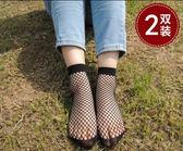 館長推薦☛漁網襪短襪連褲襪女士網格長襪子