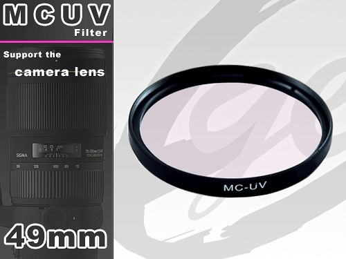 EGE 一番購】多層鍍膜 MC UV 49mm保護鏡【玻璃材質 有效防刮 防塵,非超薄框】