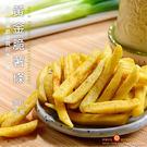 黃金脆薯條.濃郁香蔥80G 每日優果...