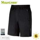 【Mountneer 山林 中性透氣排汗針織短褲《炭黑》】31S55/運動短褲/休閒短褲