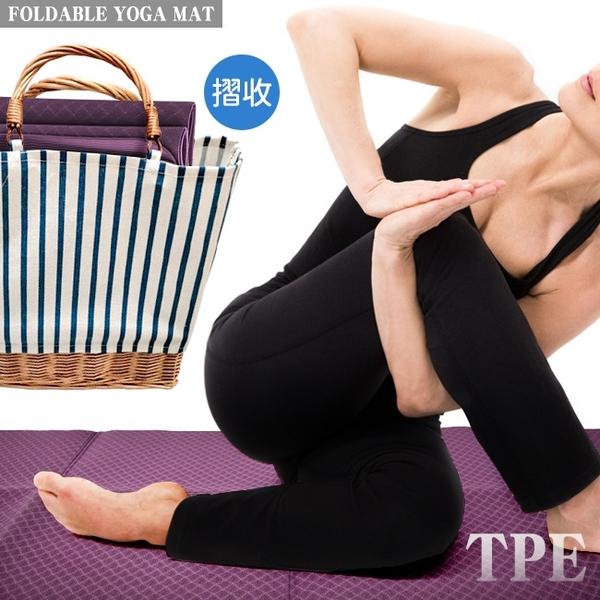 TPE折疊瑜伽墊健身墊.豆干式摺疊寶寶爬行墊遊戲墊.海灘墊避震墊吸震墊.拉筋伸展推薦哪裡買ptt
