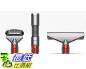 [8美國直購] 刷頭組合 Deep Clean Kit 970070-01 for your Dyson V11 Torque Drive (Copper)