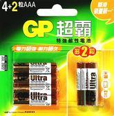 GP特強鹼性4號4+2入