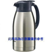 『ZOJIRUSHI』1.9L 象印 桌上型不銹鋼保溫瓶 SH-HB19-XA(銀色) **免運費**