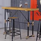 【森可家居】蓋爾4.6尺長方水管吧台桌(...