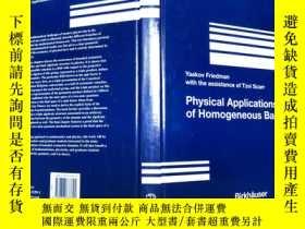 二手書博民逛書店Physical罕見application of homogen