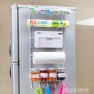 吸盤冰箱掛架 廚房創意保鮮袋捲紙冰箱側壁掛式收納置物架YDL