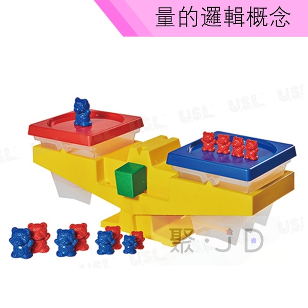 【USL遊思樂教具】量的邏輯-科學天平(透明,彩盒) M2001C01
