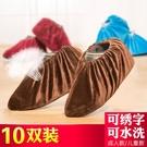 鞋套 絨布鞋套家用布藝可反復洗加厚防滑耐磨室內腳套學生機房兒童成人