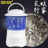 驅蚊器勤樂LED電子滅蚊燈家用臥室內孕婦嬰兒無輻射靜音滅蚊器 mc6553『M&G大尺碼』tw