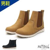 男靴 側U鬆緊中筒靴 MA女鞋 T23809男