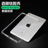 (萬聖節)保護套蘋果ipad2017新品air2平板電腦1保護套5/6硅膠pro9.7英寸2018殼3