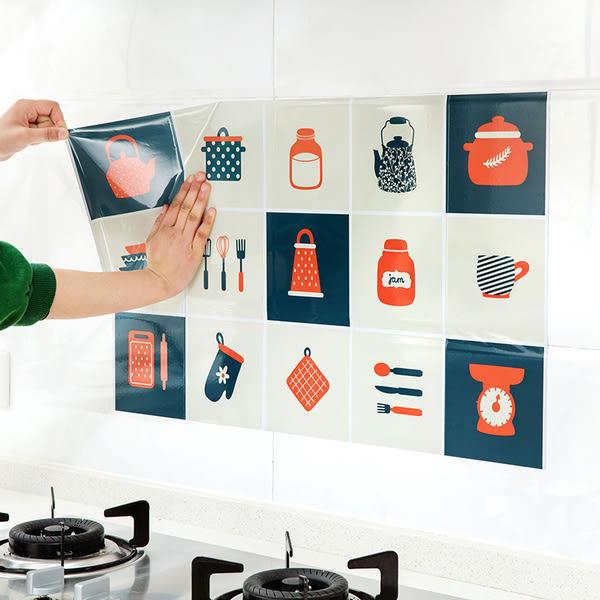 Qmishop 廚房防油汙貼紙 鋁箔 耐熱 油煙 瓦斯爐 黏貼 油漬 清潔 防水 磁磚 牆貼【QJ1902】