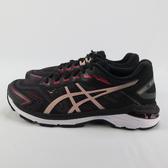 iSport 愛運動 ASICS 亞瑟士 GT-2000 7 1D慢跑鞋 正品 1012A146004女款 黑粉