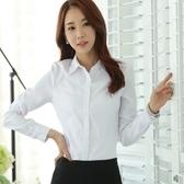正裝襯衫新款職業襯衫女打底外穿正韓長短袖修身正裝白領女士大尺碼